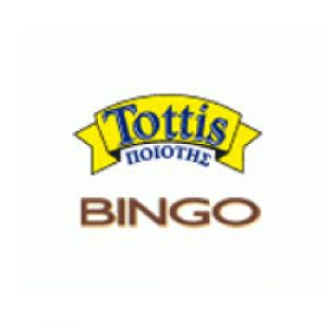 Tottis Ποιότης